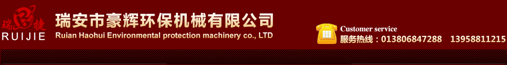 Xingyi Polishing Machine Co., Ltd.
